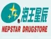 海王星辰连锁药店
