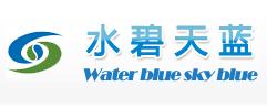 水碧天蓝空气能热水器