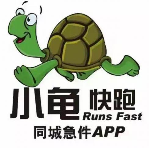 小龟快跑短途配送