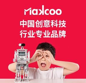 瑪酷機器人教育
