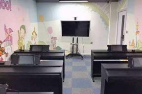 艾范儿数字钢琴教室,值得您的信任!