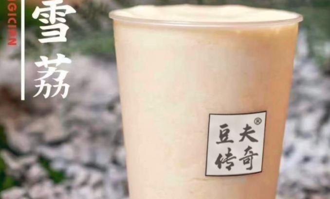 豆夫传奇奶茶
