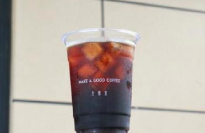 古德里咖啡