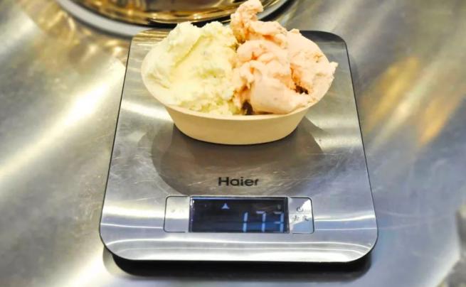 极拉图冰淇淋