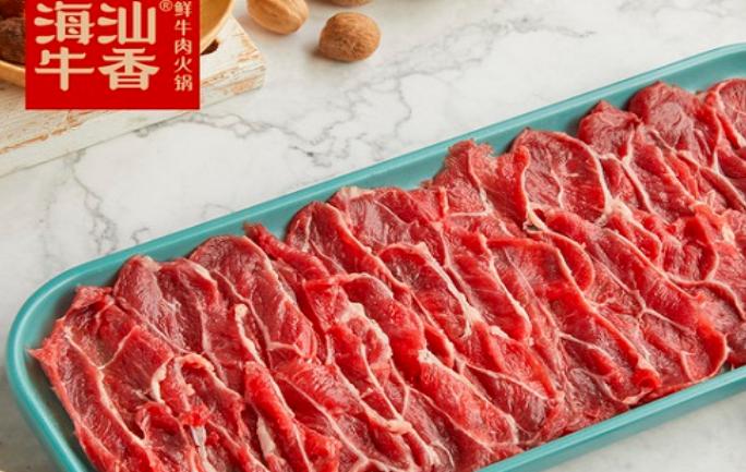 海汕牛香火锅