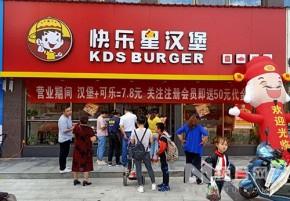 【快乐星汉堡】开汉堡店,如何真正读懂顾客?