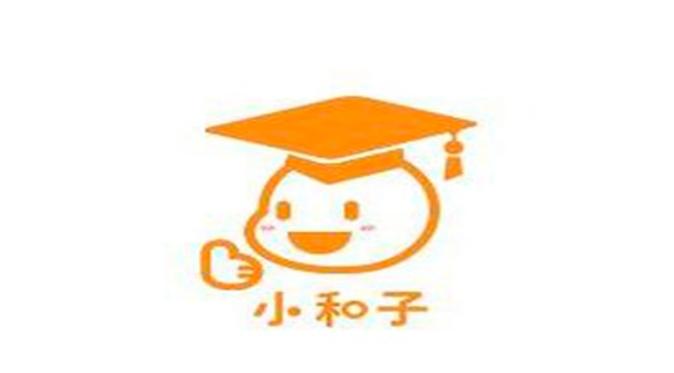 小和子塾托园