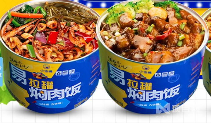 小饭桶焖肉饭