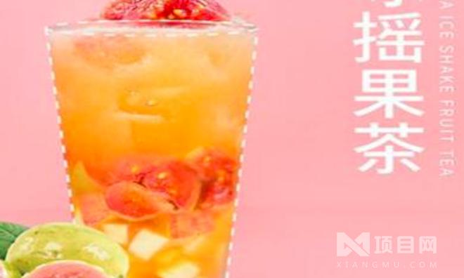 田小茗奶茶