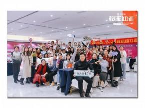 引领右脑总部畅总2020杭州教研动力训精彩分享