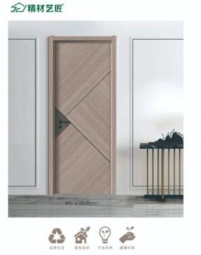 为什么家装要选择精材艺匠室内木门呢?