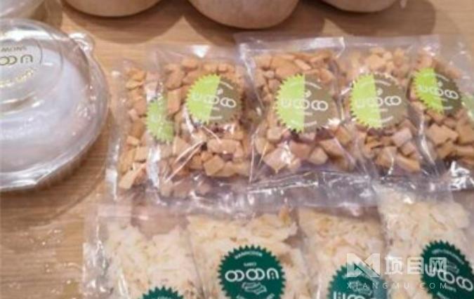 UCOCO椰子布丁甜品