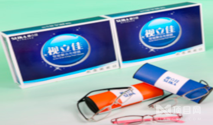 視立佳視力保健