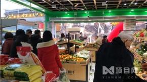 怎么经营生鲜超市呢?为大家列举几点