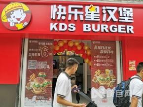 奶爸創業拼出一片天,漢堡店加盟認準快樂星漢堡