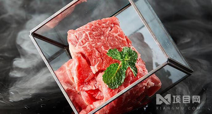 富士烧肉牧场