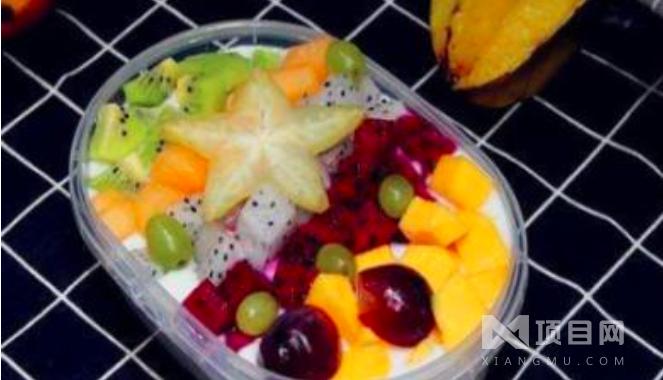 爱果生活水果捞