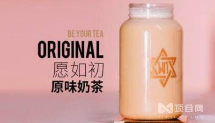 杯中注定奶茶