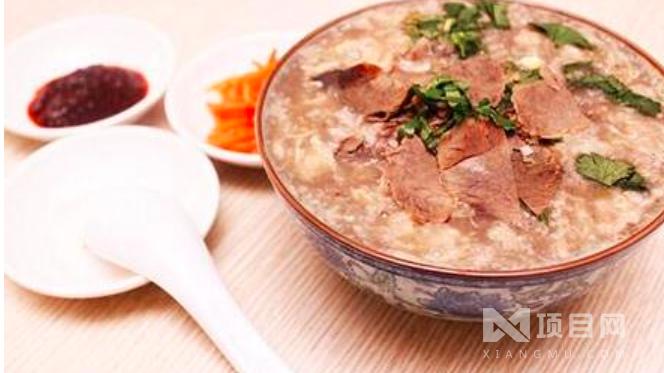 六百碗糁汤