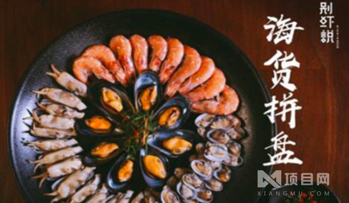 别虾说小龙虾