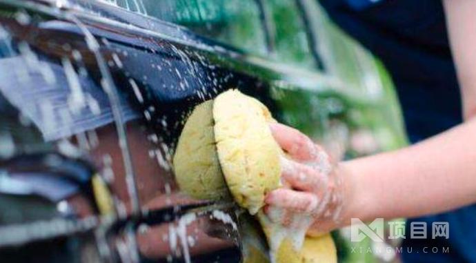 小厮上门洗车