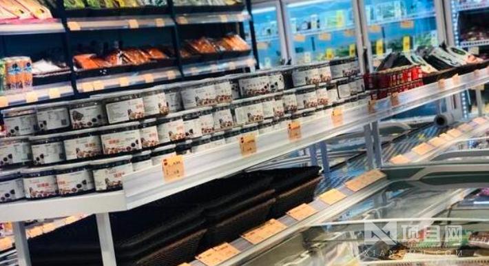 火锅青年食材超市