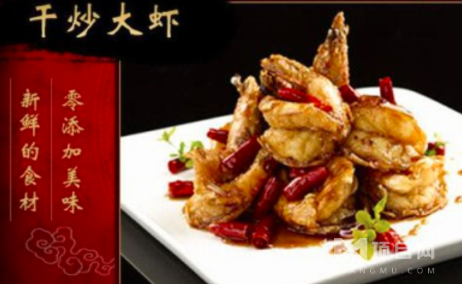 泰鈺豐中餐