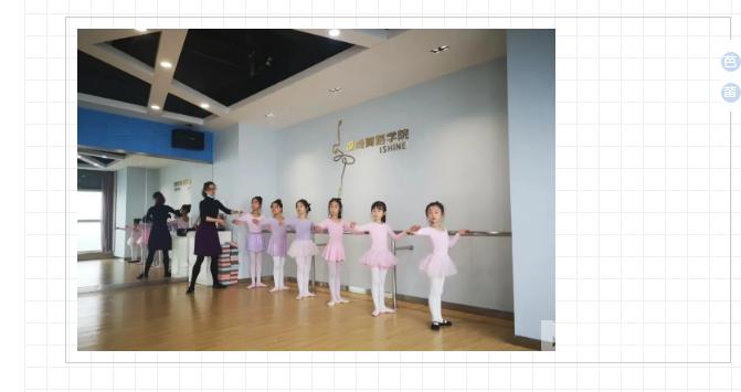 爱尚舞蹈学院