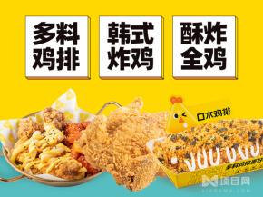 口水鸡排经营如何避免生意不佳的情况?