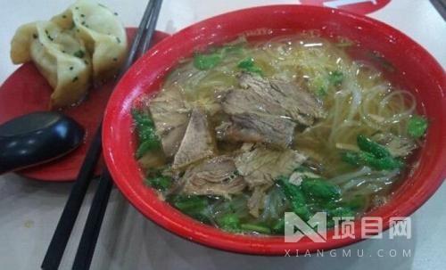 戎氏牛肉汤馆