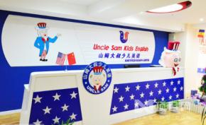 山姆大叔少儿英语的教学有什么特色?