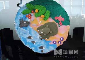 加盟咔乐童画少儿美术怎么样?