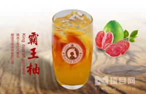 加盟奶爸王子奶茶是個好選擇嗎?