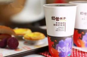 奶爸王子奶茶的加盟資金需要多少?