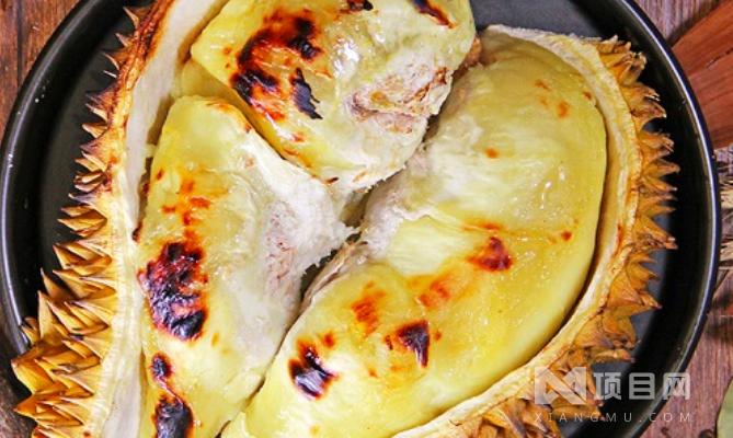 海蛋蛋烧烤