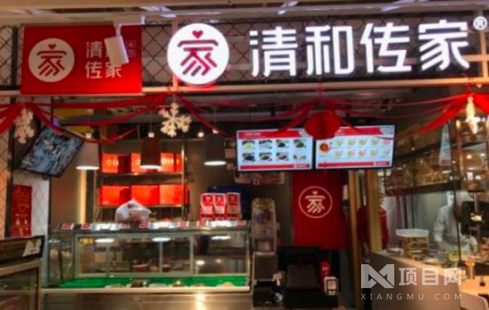 清和传家水饺