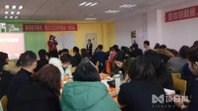 美术绘画培训学校加盟 桔子美术绘画加盟优势