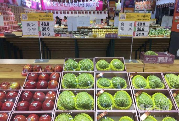 雨露空间水果