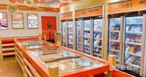 如何加盟川鼎汇火锅烧烤食材超市?