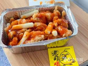 bigbear韩国炸鸡加盟条件高吗?
