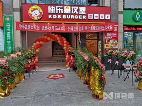 怎样经营好一家西式快餐加盟店?