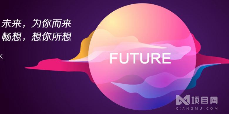 北京未来畅想
