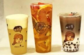 田小茗奶茶怎么样?田小茗奶茶加盟多少钱?