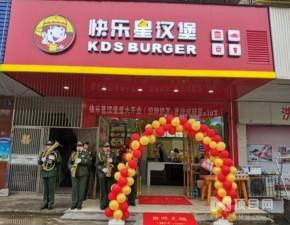 了解西式快餐加盟流程,开店不用慌