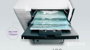为什么选择加盟理想速印机?