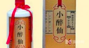 醉仙源酒业加盟产品质量如何?靠谱吗?