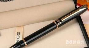英雄钢笔加盟的条件是怎样的?