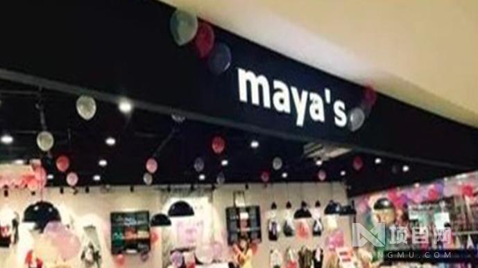 mayas童装