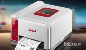 博思得打印机加盟产品有何特色?