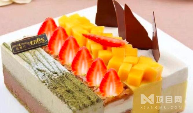 凯斯汀蛋糕